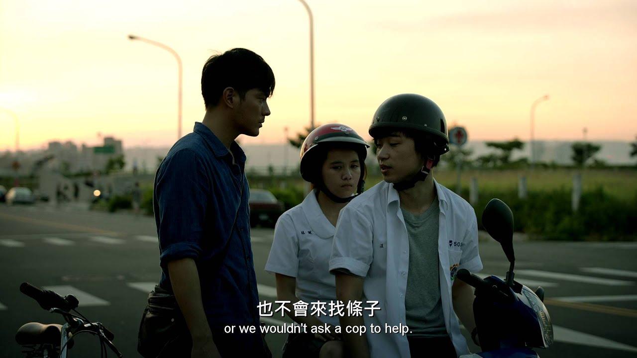 2015臺北電影節|菜鳥 Maverick - YouTube