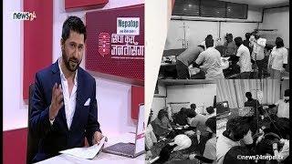 धनगढी विष्फोट बारे स्थलगत  LIVE ! टिफिन बक्स भित्रको बम पड्कियो,गरिबका नाममा हाकिमलाई कोट !