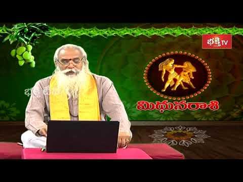 Sri Sarvari Nama Samvatsaram 2020 - 2021 | Sri CVB Subrahmanyam Ugadi Rashi Phalalu | Bhakthi TV