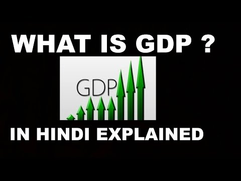 WHAT IS GDP ?? IN HINDI EXPLAINED