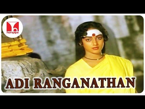 Samayapurathale Satchi Songs | Tamil Devotional Movie | K.V.Mahadevan | Adi Ranganathan | Hornpipe