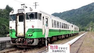 【車窓】只見線上り キハ40 会津川口-会津若松
