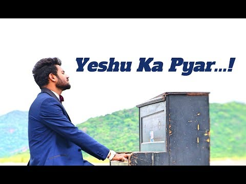 YESHU KA PYAR - OFFICIAL- ENOSH KUMAR - HINDI Latest Christian songs - 2017 Bethel prayer fellowship
