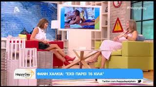 Entertv:  Φανή Χαλκιά: Όσα αποκάλυψε για την εγκυμοσύνη της