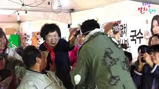 품바양푼이 - 구수한 만담,구수한 노래, 나훈아 스페셜 및  대북공연