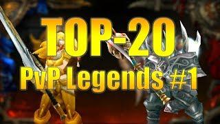 WoW Classic: ТОП-20 PvP Легенд Ваниллы #1