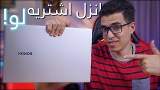 اشتري اللابتوب دا لو تقدر على...