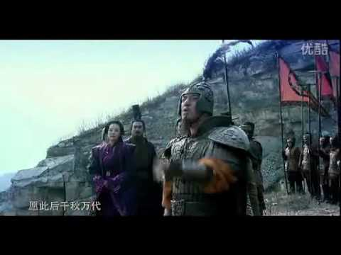 楚漢爭雄-雲飛揚(主題曲和片頭曲(韓磊))