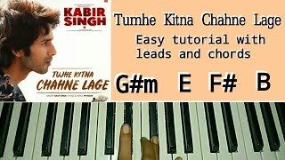 kabir-singh-tujhe-kitna-chahne-lage-song-mithoon-feat-arijit-singh-easy-piano-tutorial-shahid