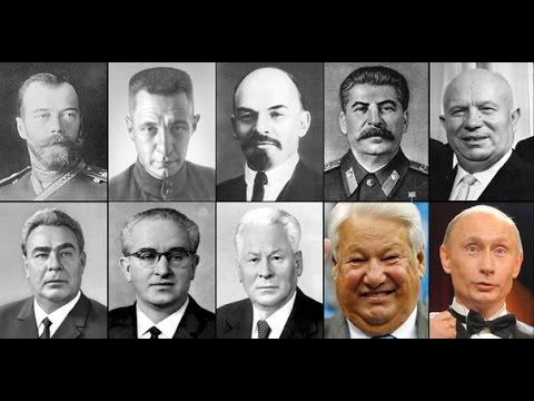 Главы СССР от