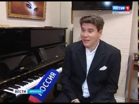 Музыкальный сентябрь. В Иркутске открылся фестиваль «Звёзды на Байкале»