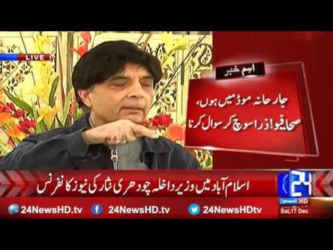 Ch Nisar Media Talk in Islamabad