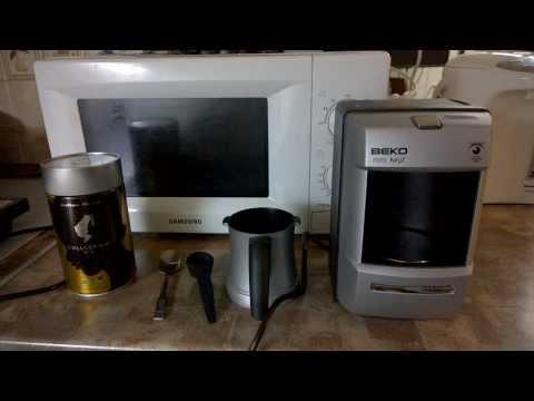 Кофеварка BEKO BKK 2113 M
