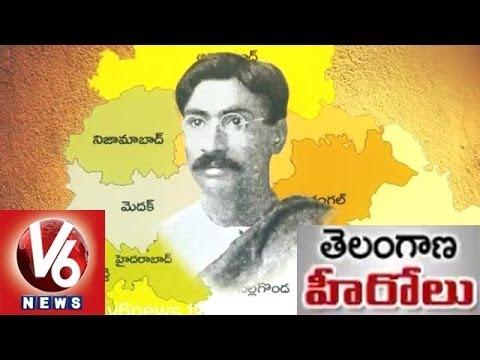 Telangana Hero - Bhagya Reddy Varma - Father of Dalit Movement - Social Reformer