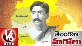 Video Telangana Hero - Bhagya Reddy Varma - Father of Dalit Movement - Social Reformer download MP3, 3GP, MP4, WEBM, AVI, FLV Mei 2018