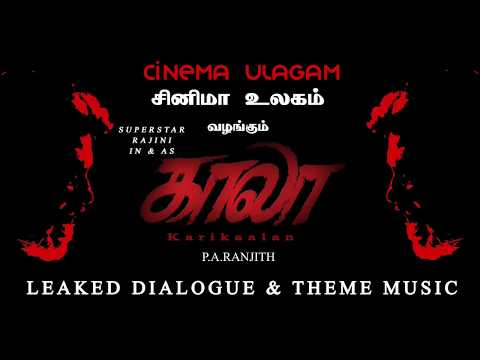 Kaala Rajinikanth Mass Dialogue and Theme Music Leaked