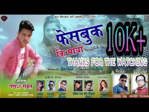 Nachdi Jhumi Jhumi New Garhwali Song 2019 Kulveer Rawat
