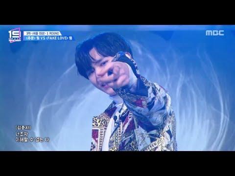 [HOT] FAKE LOVE Stage,언더 나인틴 20190105