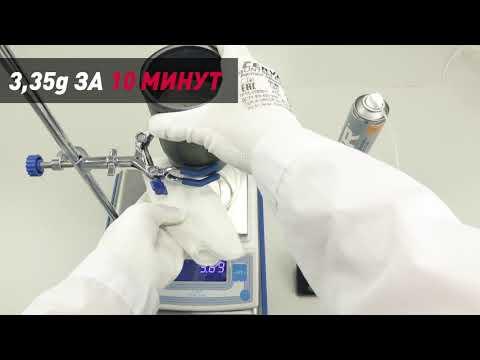 Аэрозольная раскоксовка LAVR EXPRESS. Тест на проникающую способность