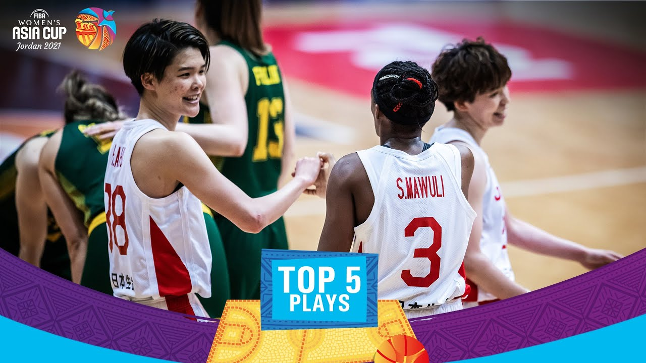 Nike Top 5 Plays   Semi-Finals   FIBA Women's Asia Cup 2021