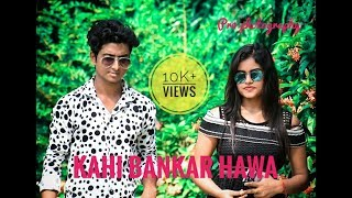 Kahi Bankar Hawa | Heart Touching Lovely Story | New Hindi Sad Romantic Song 2018 | PRO Photography