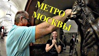 (1117) МОСКВА 9. В МОСКОВСКОМ МЕТРО ВИНСЕНТ ЗАГАДЫВАЕТ ЖЕЛАНИЕ!!)  Natalya Falcone