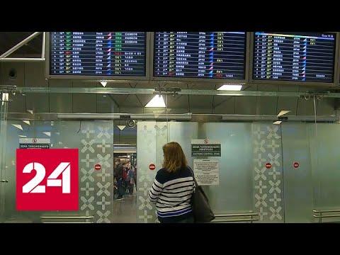 Пустые самолеты потянулись в Турцию: Россия вывозит туристов - Россия 24