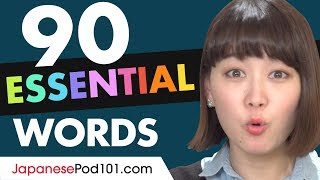 90 Japanese Words You'll Hear in Conversations!
