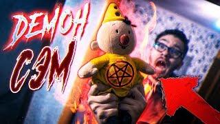 Вызвали Демона в игрушке СЭМА на ОБЩЕНИЕ! ПОЯВИЛСЯ КОЕ-КТО ЕЩЕ...! Потусторонние Вызов Духов
