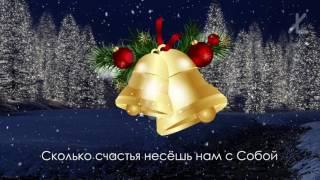 """Австрийская рождественская песня - """"Тихая ночь, святая ночь"""" ✶"""