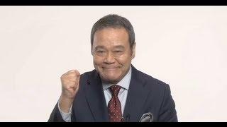 """西田敏行、""""肺炎""""予防呼びかけ 日本人の死因第3位 俳優の西田敏行(65)..."""