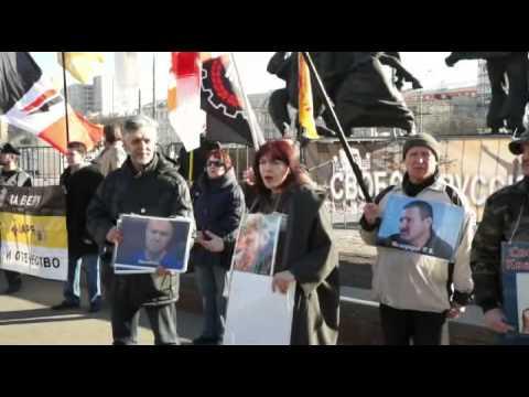 Елена Рохлина: За что сажают в тюрьму русских людей