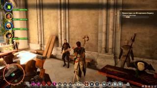 Dragon Age: Inquisition: Nightingale