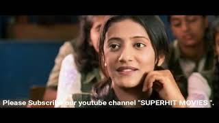 Humne jeena seekh liya || superhit student life movie
