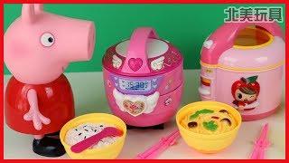 粉紅豬小妹玩可以變形的廚房玩具電子鍋|北美玩具