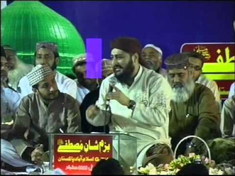 Farhan Ali Qadri Naats