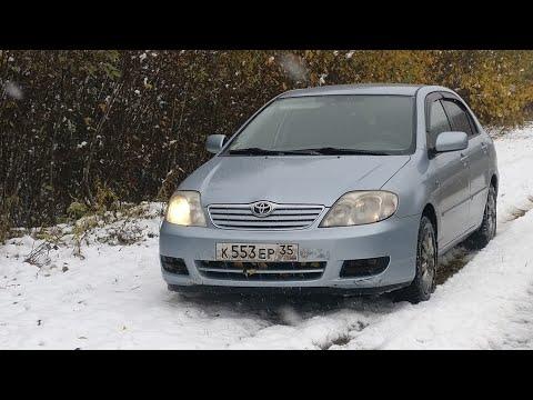 Toyota Corolla E120- серия 21, меняю колеса на зиму, никогда не видел таких ржавых дисков.