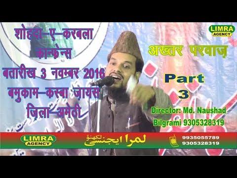 Akhtar Parwaz Habibi Part 3 3 2016 Jais Shareef HD India