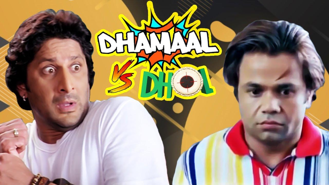 Dhamaal v/s Dhol - Best Comedy Scenes - Rajpal Yadav - Javed Jaffery - Arshad Warsi - Vijay Raaz