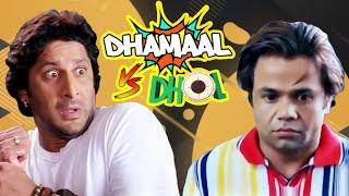 Dhamaal v / s Dhol - ឈុតឆាកកំប្លែងល្អបំផុត - Rajpal Yadav - Javed Jaffery - Arshad Warsi - Vijay Raaz