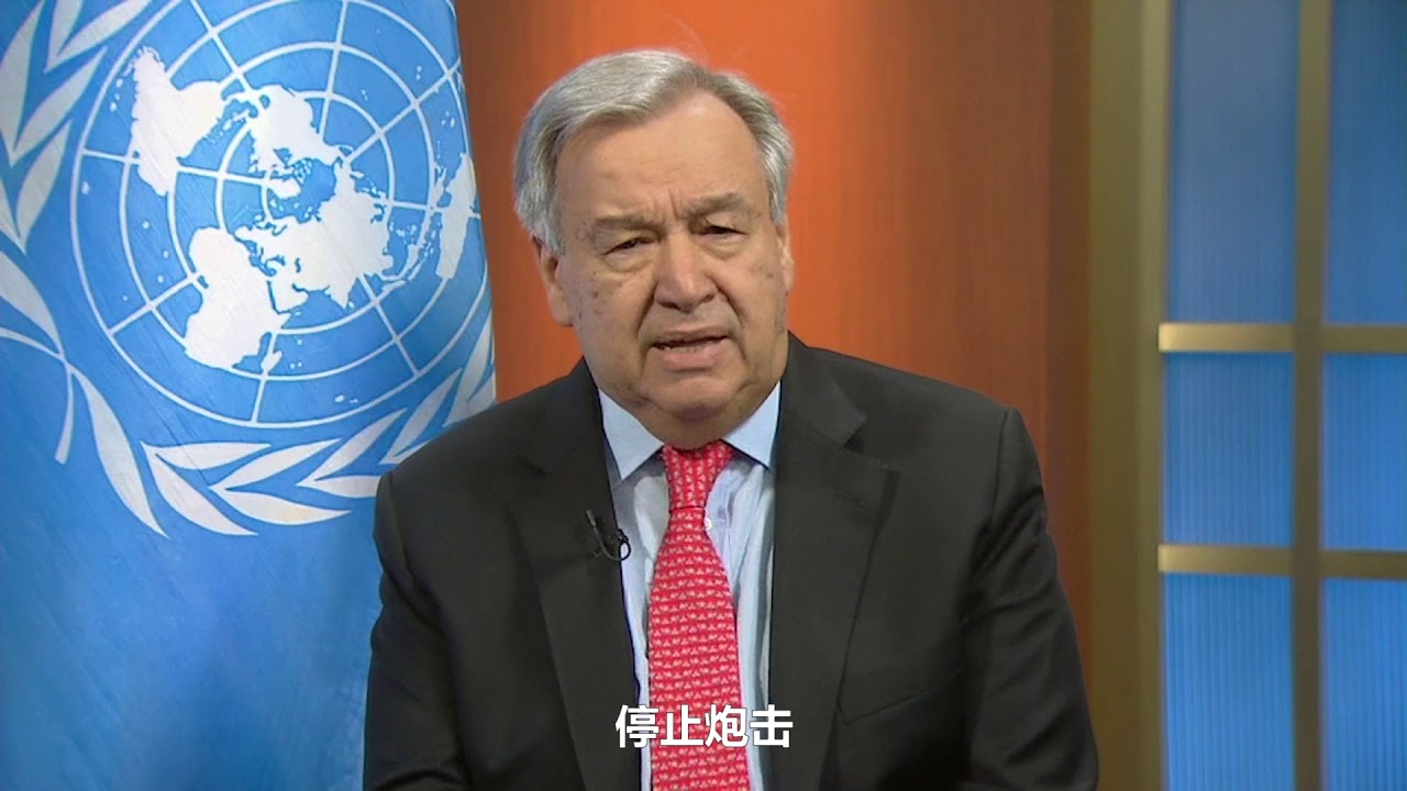 Image result for Antonio Guterres,