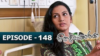Hithuwakkaraya | Episode 148 | 25th April 2018 Thumbnail