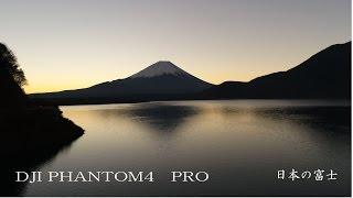 〈4K空撮〉DJI Phantom4 pro 日本の富士(47)