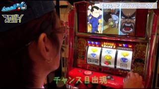 スクバト! vol.4 第3/3話