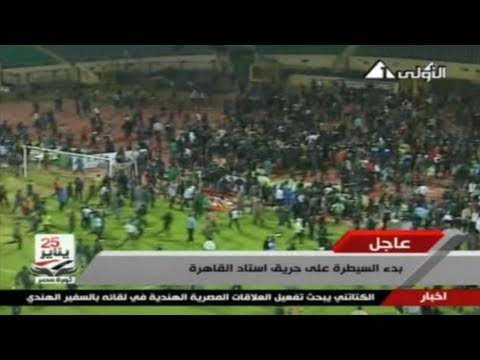 Egypt Soccer Riot; 74 Dead, 248 Wounded