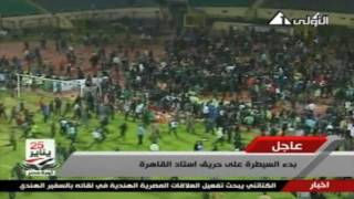 Video Egypt Soccer Riot; 74 Dead, 248 Wounded download MP3, 3GP, MP4, WEBM, AVI, FLV Oktober 2017