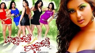 Repeat youtube video Sikkapatte Istapatte Movie Trailer | Namitha | Kiran Rathood | Meghana Naidu | Keerthi Chavla