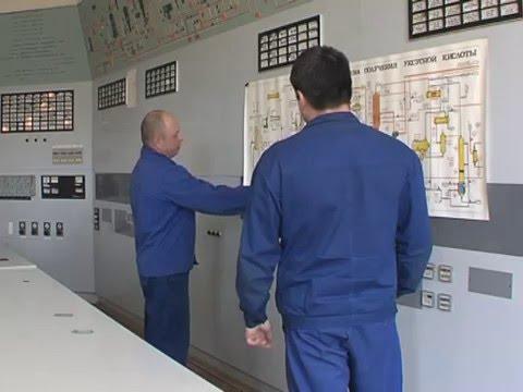 Технические курсы в цехе производства уксусной кислоты