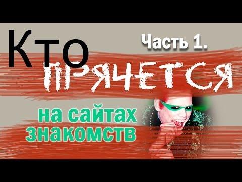 сайты секс знакомств по казахстану