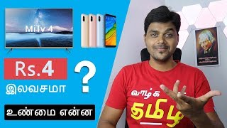 MiTv 4 55inch & Redmi Note 5 Pro for Rs.4/ Only | Mi 4th Anniversary Sale | Tamil Tech